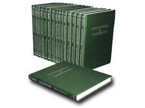 Encyclopedia of Tae Kwon Do
