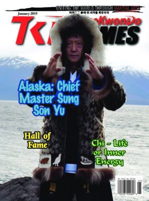 Magazine Cover Tablet