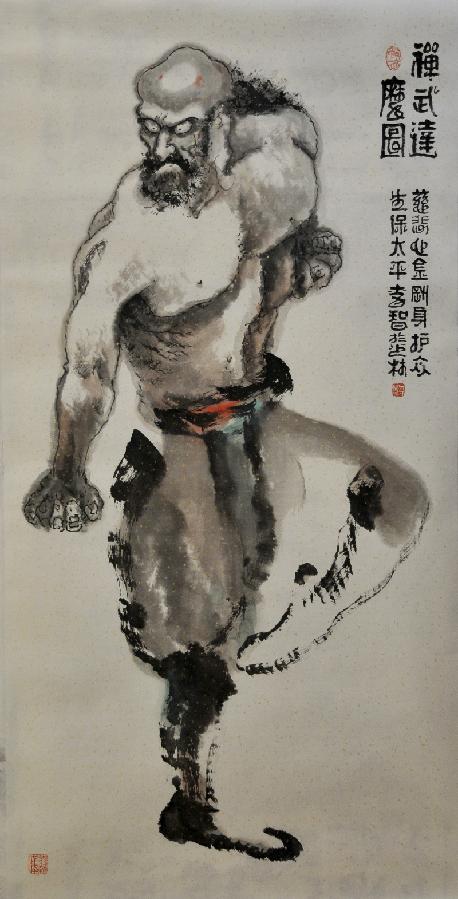 Chinese Performing Art Drawing Bhuddahism